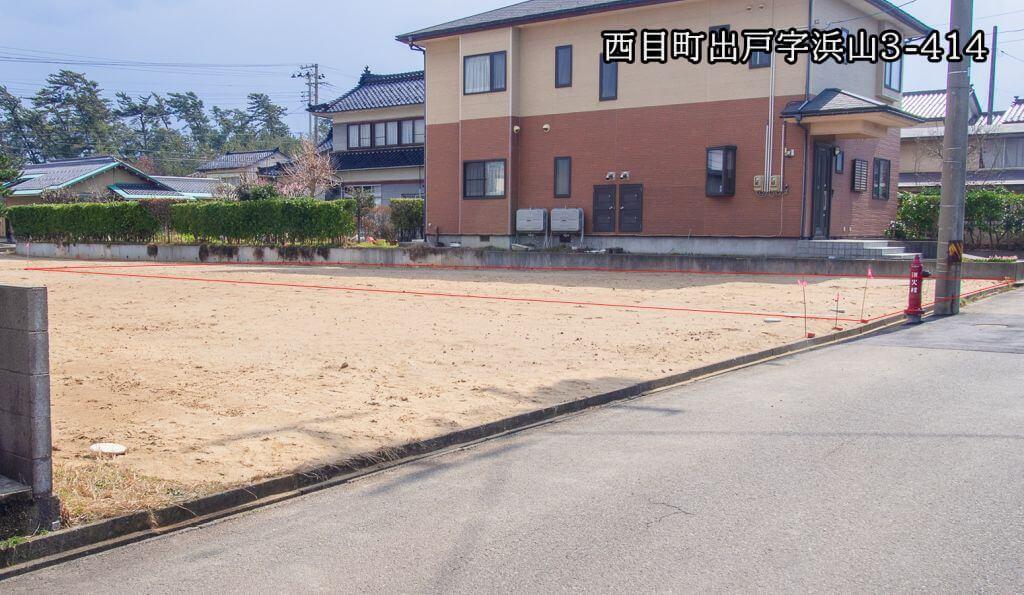 売土地(売主)450万円★西目町出戸字浜山3-414