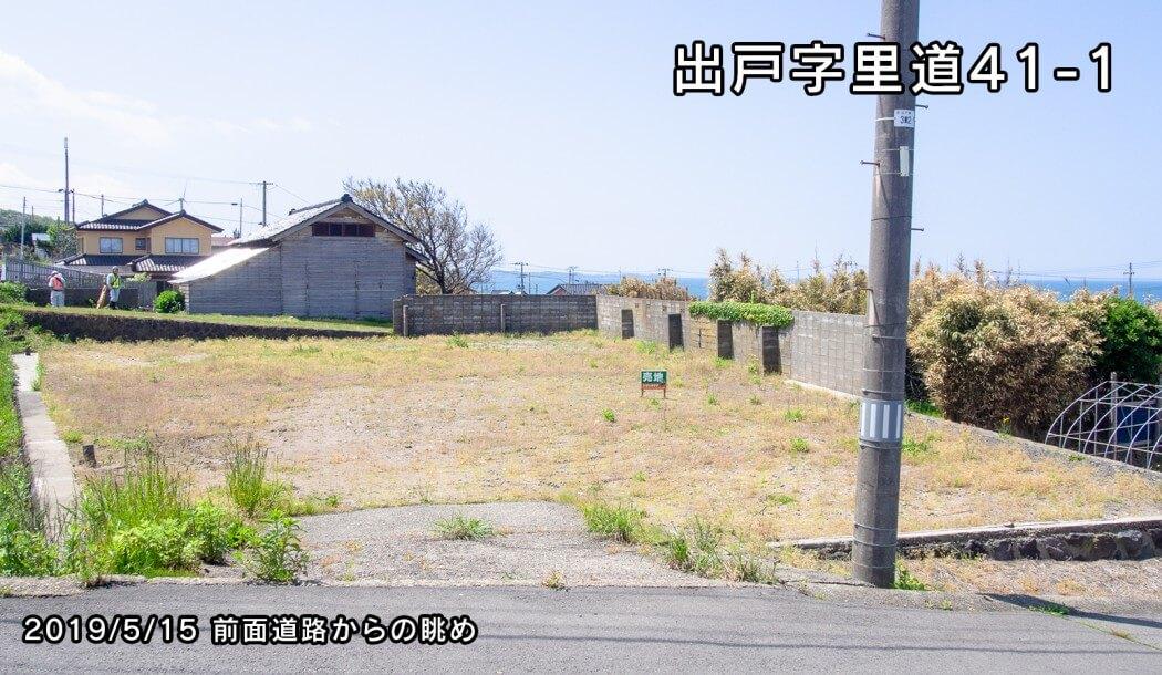 売土地(仲介)513.6万円★西目町出戸字里道41-1