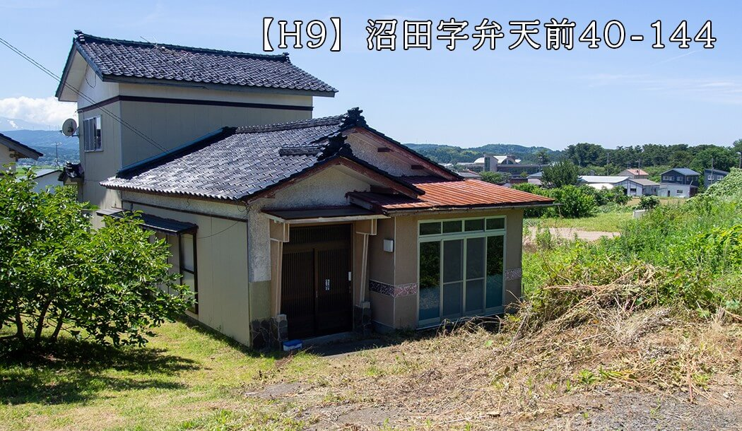 【中古住宅】西目町沼田字弁天前40-144:200万円【難あり】