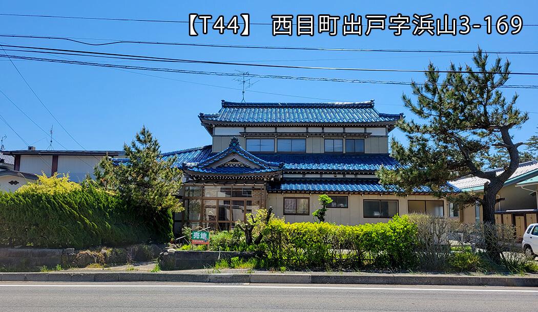 売土地(仲介)西目町出戸字浜山3-169☆更地渡800万円